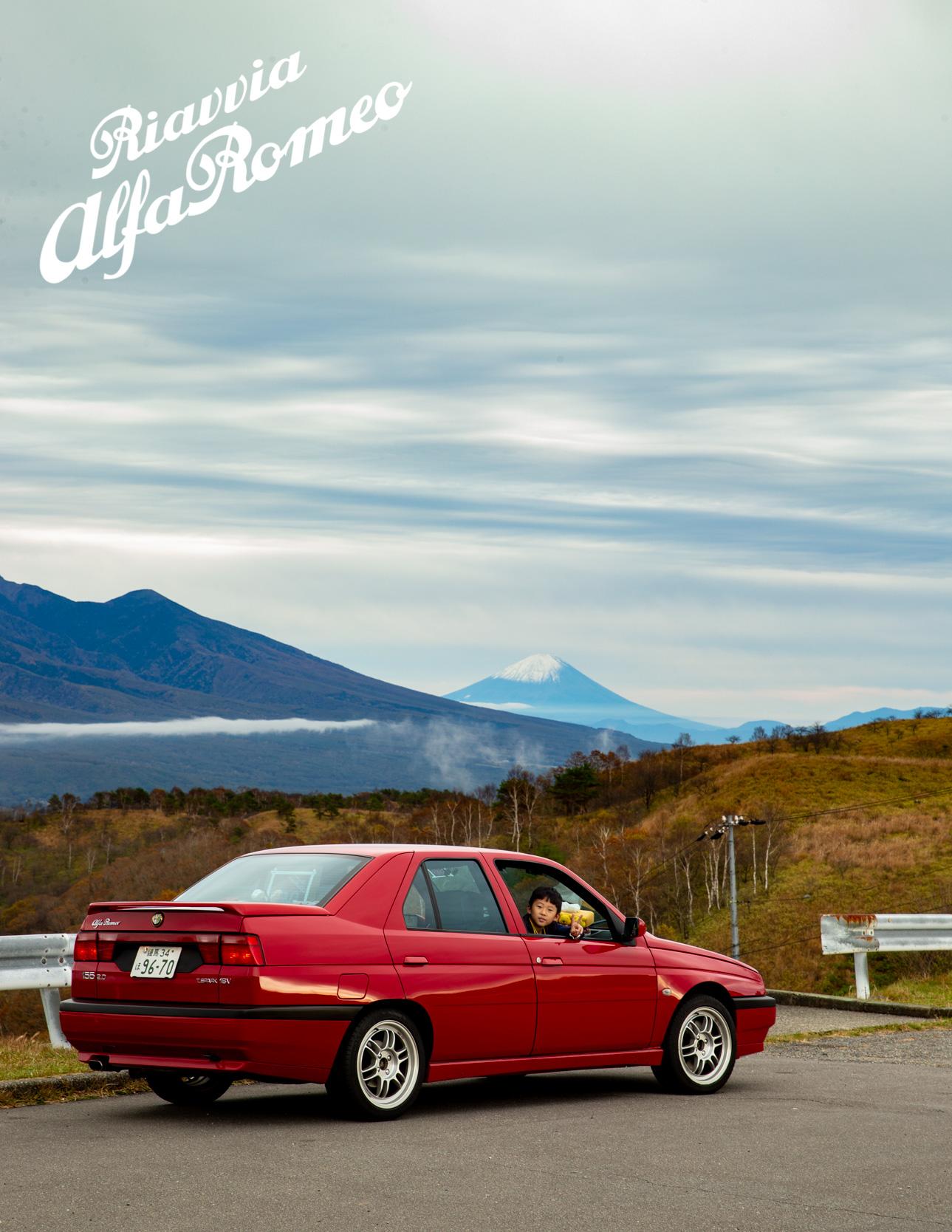 1997  Alfa 155 Ts
