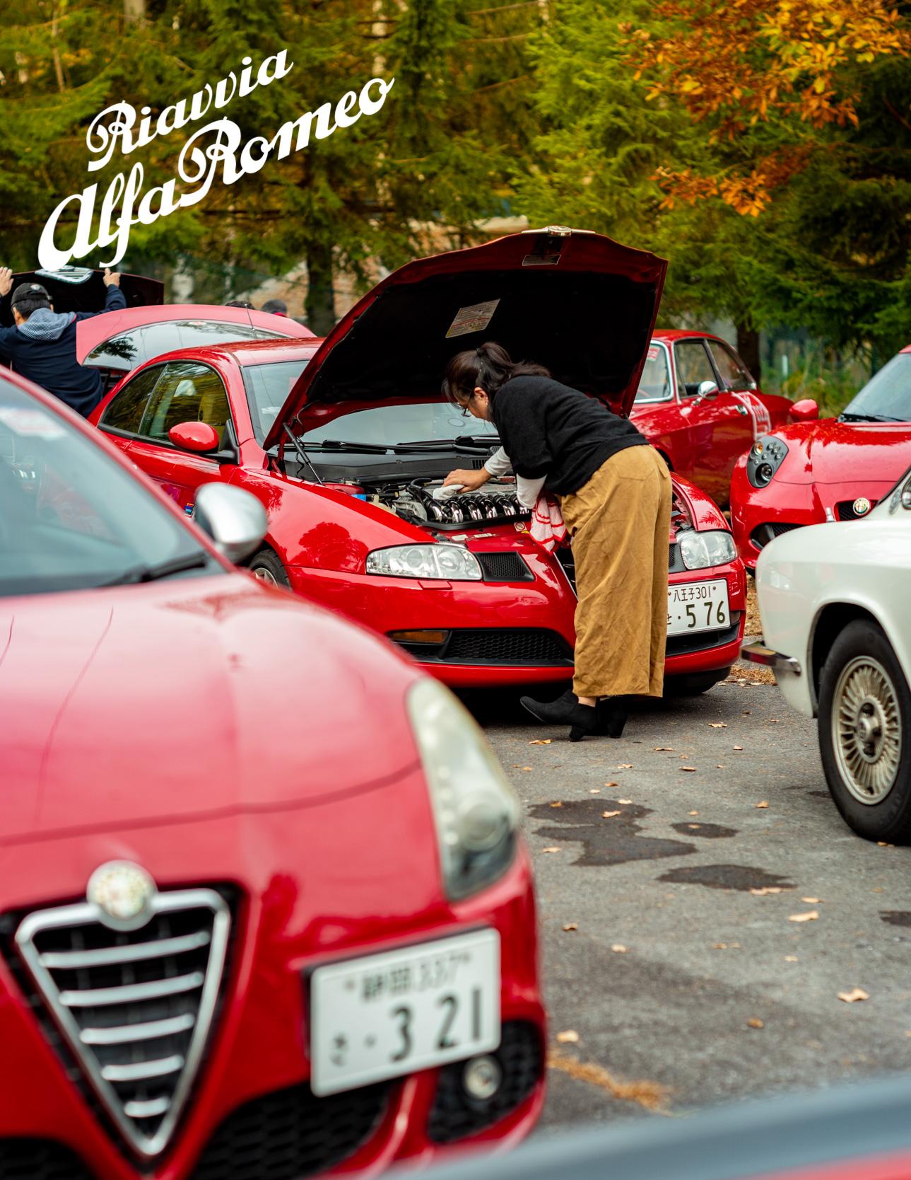2005 Alfa GT