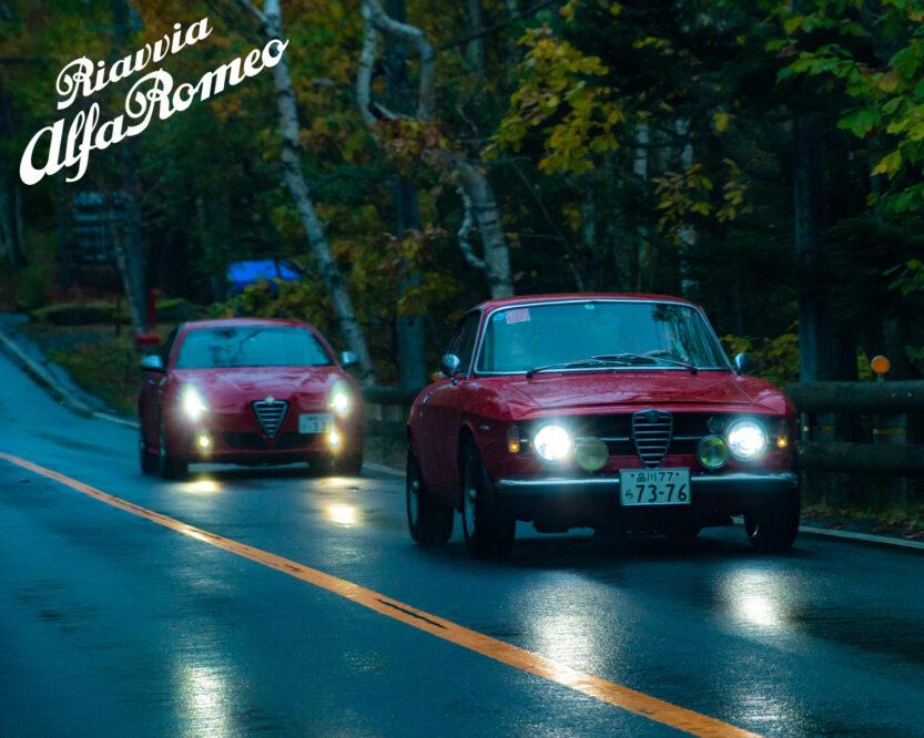 ©︎2018 Riavvia Alfa Romeo