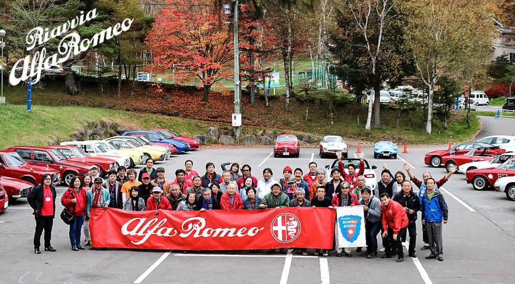 ©︎2016 Riavvia Alfa Romeo
